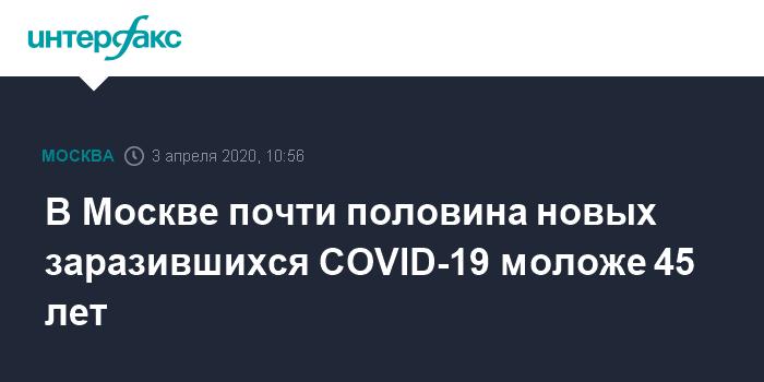 """За сутки на """"горячую линию"""" по коронавирусу обратились 340 брянцев"""