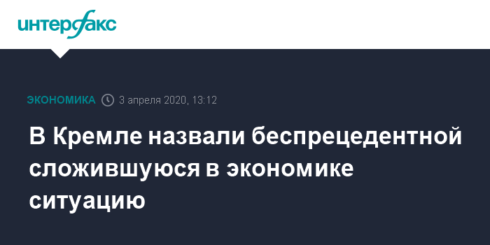 В Кремле объяснили отставание часов в ходе телеобращения