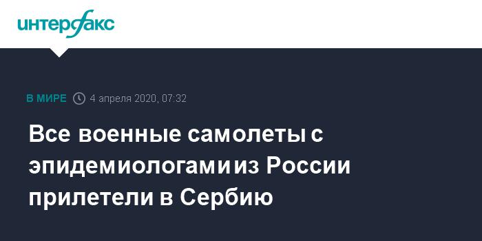 "Россия и Китай готовят конкурента ""боингу"""