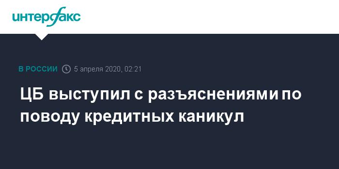 """""""Позитивный сигнал от МВФ"""""""