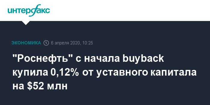 Китайский вирус обвалил стоимость российских акций на $10 млрд за сутки. Европа и США тоже стремительно падают