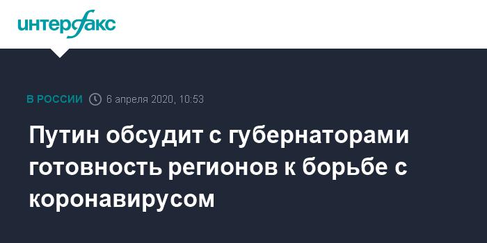 Власти Новосибирской области назвали условие для отмены карантина