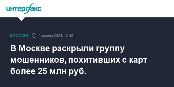 """Житель Воложинского района отправил """"знакомому"""" данные банковской карты и лишился денег"""
