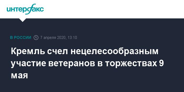 """Песков: от Кремля не исходило инициатив по """"увековечиванию памяти"""" Немцова"""