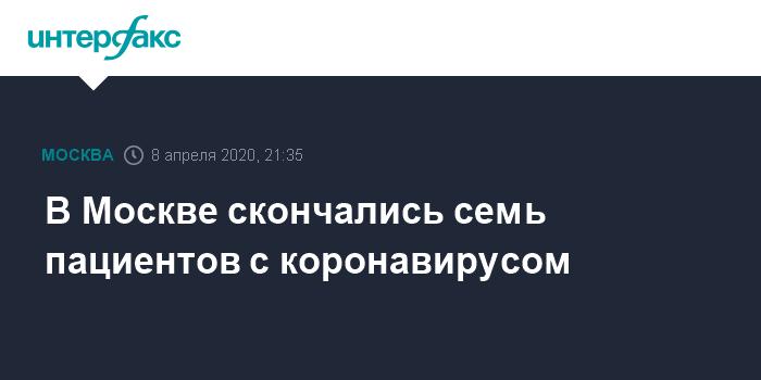 Губернатор Игорь Руденя провел заседание оперативного штаба по коронавирусу