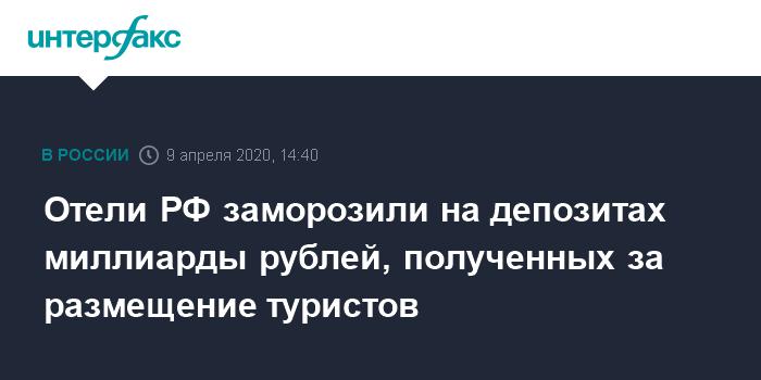 """Пумпянский пошлет всех в """"трубу"""""""