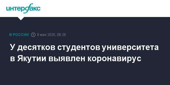 Более 700 человек попали в карантин по коронавирусу в общежитии СЗГМУ им. Мечникова в Петербурге