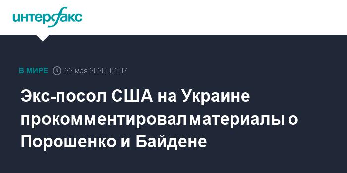 Савченко призвала привлечь к ответственности участников хищений в оборонной отрасли Украины