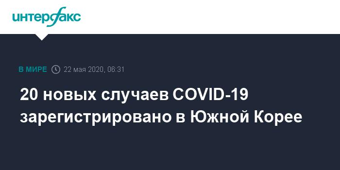 Число больных коронавирусом в странах СНГ и Грузии растет