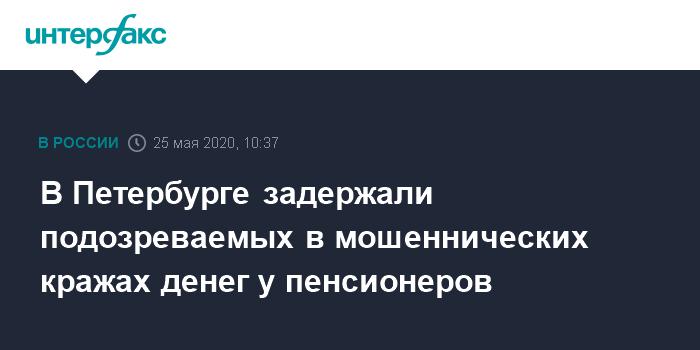 На пожелавшую легких денег молодую саратовчанку оформили кредит на 900 тысяч рублей