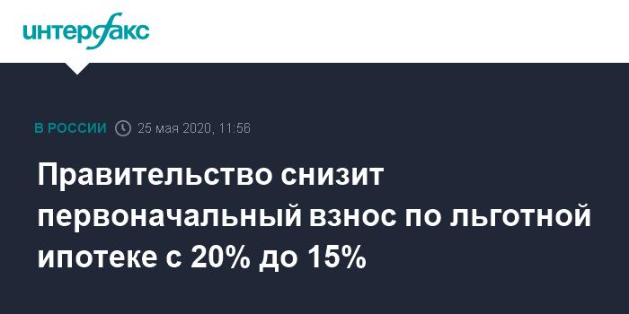 Объем выдачи ипотечных кредитов в РФ в апреле сократился почти на 40%
