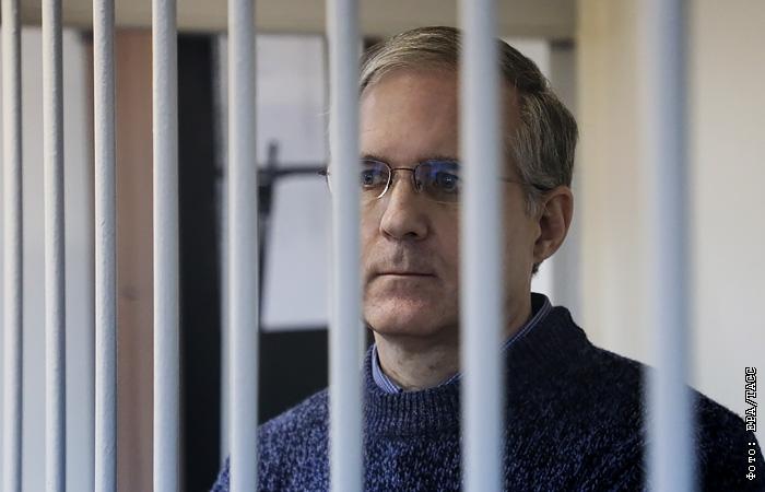 Прокуратура требует для Пола Уилана 18 лет колонии строгого режима за шпионаж