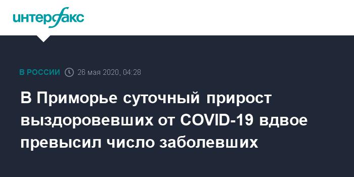 За сутки в г. Ухань не было новых случаев заражения COVID-19