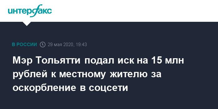 Русский музей уже потерял 90 млн рублей и каждый день теряет еще по 2 млн