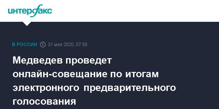 Андрей Турчак - о предварительном голосовании: Мы будем использовать агитационные наработки в том числе на выборах в Госдуму