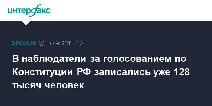 Европарламент решил не наблюдать за выборами в Беларуси