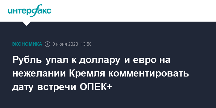 Официальный курс доллара вырос на 2 рубля