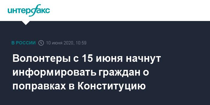 В России подготовят законопроект о наказании за призыв детей к беспорядкам