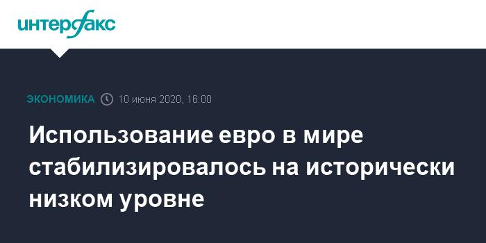 Международные резервы Украины сократились на более чем полмиллиарда долларов