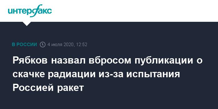 """""""Буревестники"""" и """"Посейдоны"""" обозвали """"ужасными"""" - США"""