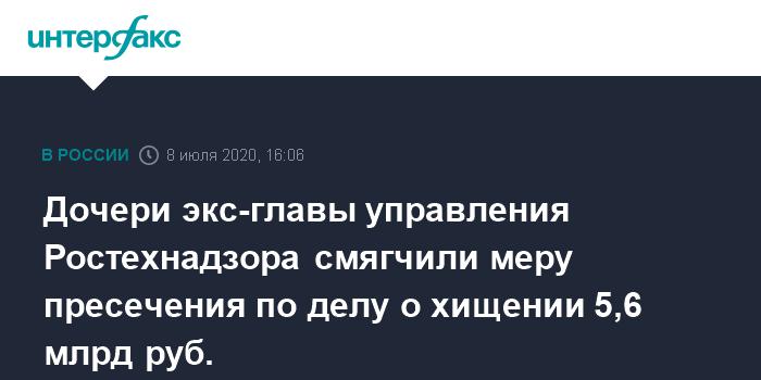 Экс-начальнику управления капстроительства Челябинска продлили арест
