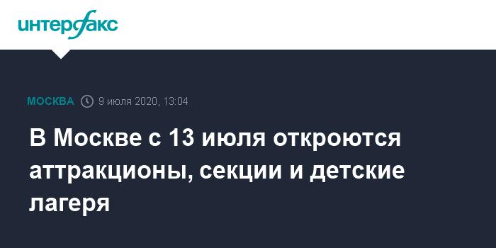 Глава Ленинского округа проверил соблюдение санитарных норм в детсадах