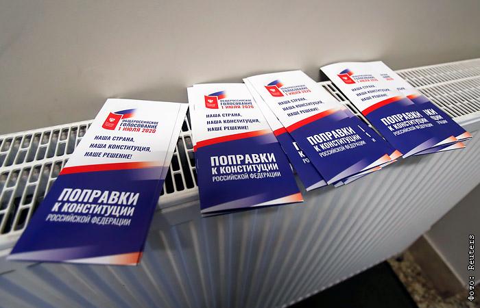 9 июля 2020 г. 17:35 В Госдуме предъявили претензии Youtube по выдаче видео на запрос о голосовании за поправки в Конституцию