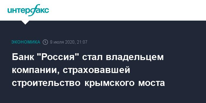 Севастополь лидирует в России по росту цен на бензин