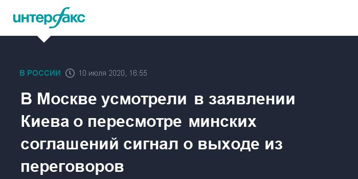 Пора извиниться и уйти: Зеленского призвали покинуть пост президента