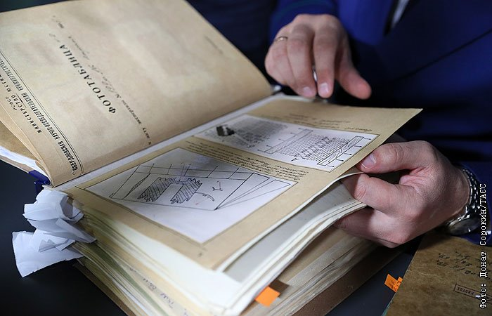 Эксперты оценили версию Генпрокуратуры о гибели группы Дятлова