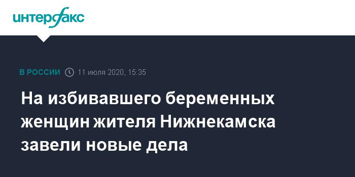 Стрелявшего в воздух в новогоднюю ночь жителя Екатеринбурга приговорили к 200 часам работ