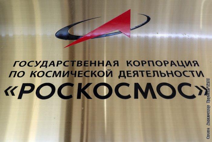 "Высоту орбиты МКС понизят на километр перед прилетом грузового корабля ""Прогресс"""