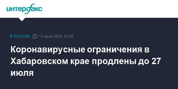Около 3,5 тысячи петербуржцев оштрафовали за нарушение коронавирусных ограничений