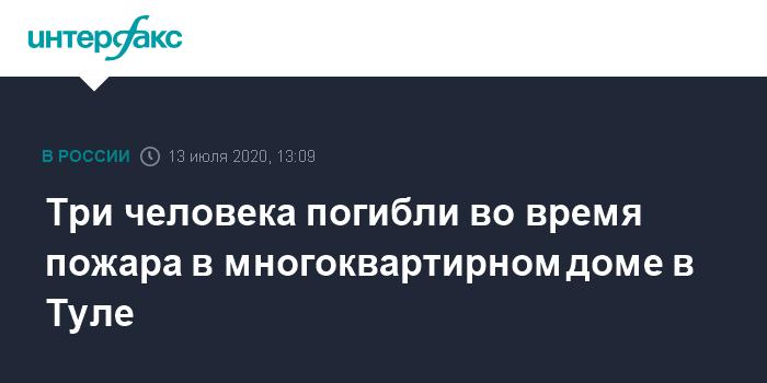 Лукашенко направил соболезнование Зеленскому
