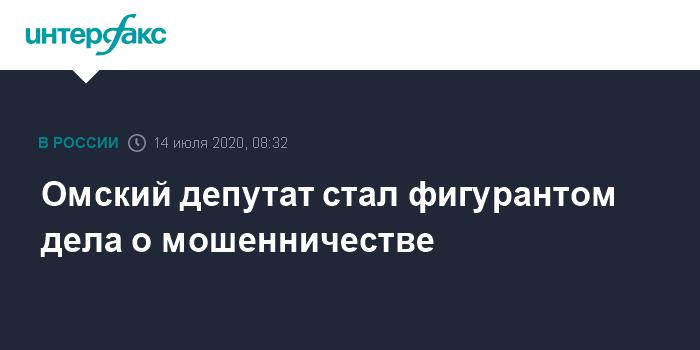 """Мосгорсуд отменил решение о возврате дела """"Седьмой студии"""" в прокуратуру"""