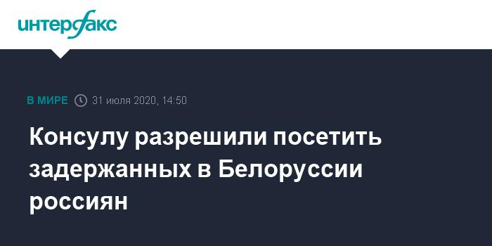 """В истории с задержанием """"вагнеровцев"""" под Минском больше вопросов, чем ответов - Таболич"""