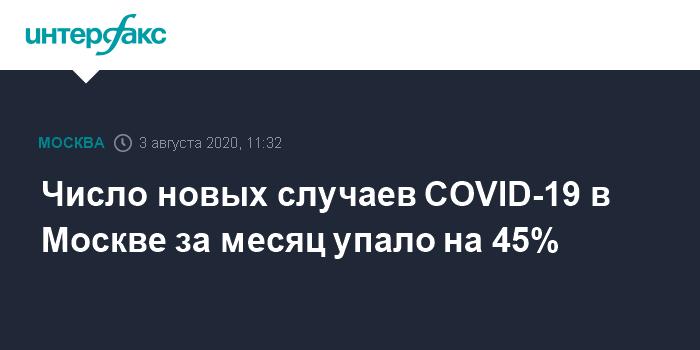 Власти Крыма решили, что водохранилища на полуострове заполнены на треть