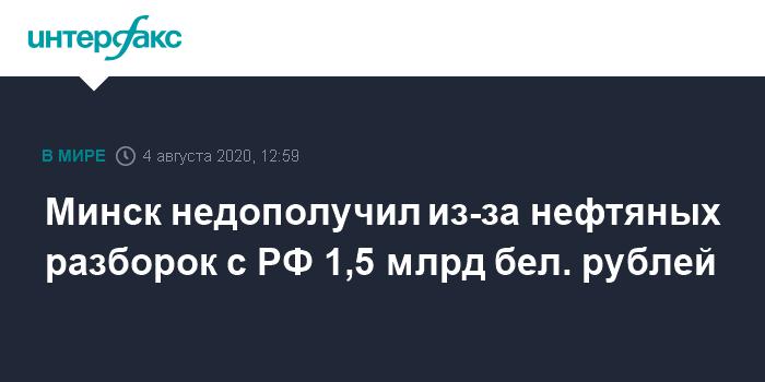 Дворкович: дефицита нефтепродуктов в России нет