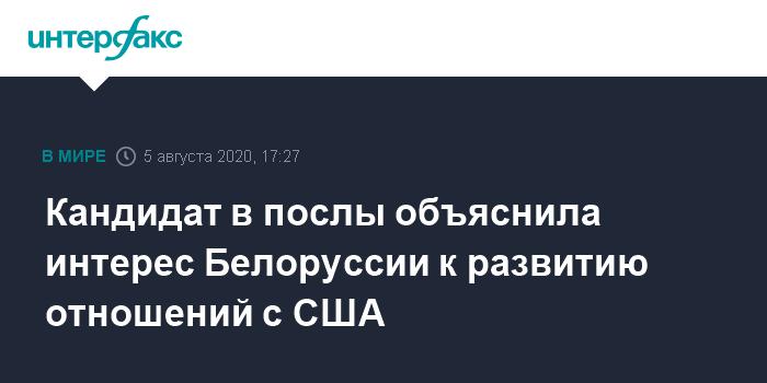 Пушков: США намерены поощрять новую политику Лукашенко