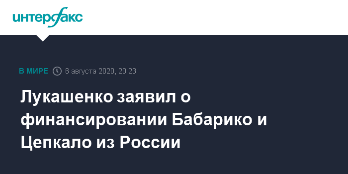 "Лукашенко понравилась жесткая реакция Путина на ""грязную"" нефть"