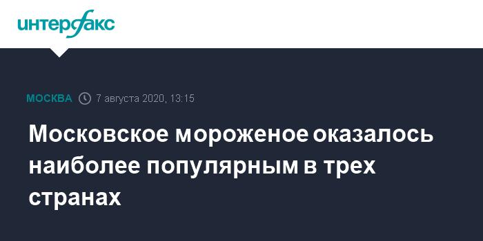 СМИ сообщили о резком падении поставок российского угля на Украину