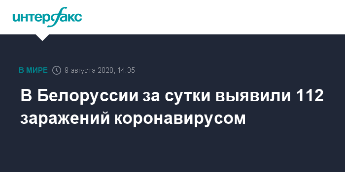 Медики ЛНР за сутки зарегистрировали один летальный случай от COVID-19 - Минздрав
