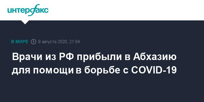 Российское правительство разрешило досрочно выходить на пенсию врачам, лечившим пациентов с COVID-19