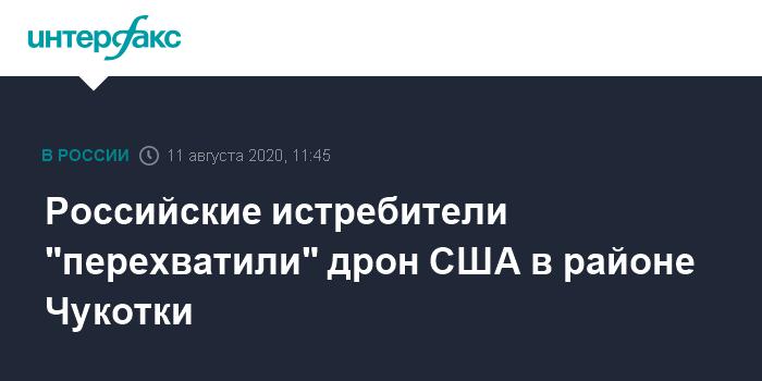 Эксперт о сравнении МиГ-35 с дохлой уткой: Американцы считают, что Россия может лишь старье производить?