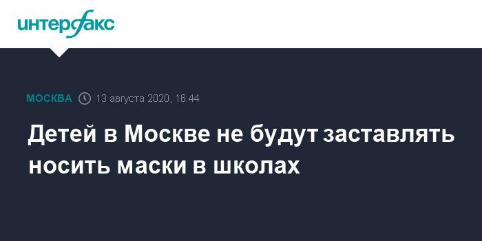 В Николаеве детей с температурой 37,2 не допустят к учебе