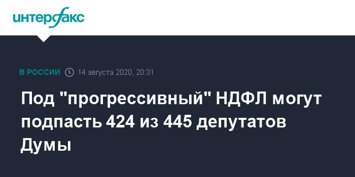 Мандат, деньги, два участка: сколько заработали донские депутаты в 2019г