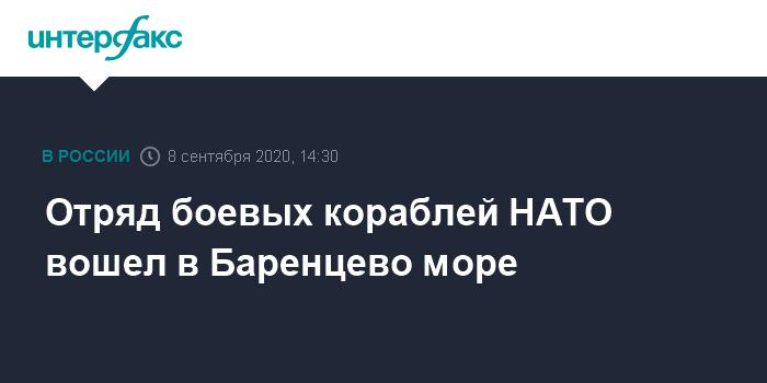 Российские корабли в Чёрном море взяли на прицел эсминец США