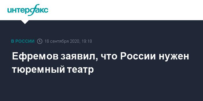 Театр «Тень» из Москвы получил премию «Арлекин» за вклад в развитие детского театра России
