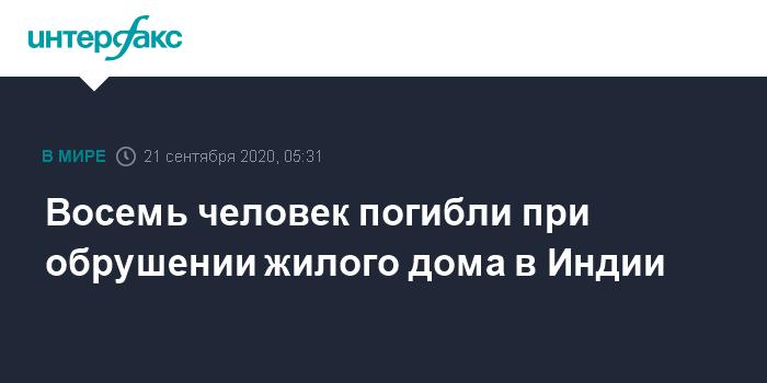 Возможно обрушение конструкций в доме в Красноярске, где произошел взрыв газа, под завалами может находиться человек - источник