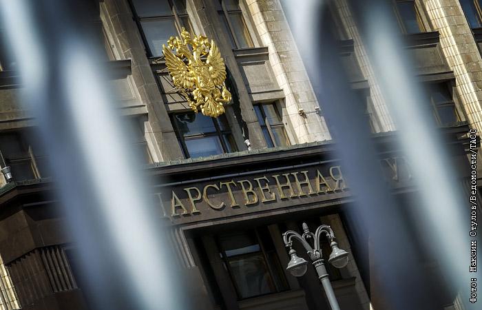 Десять депутатов российской Госдумы находятся в больницах c СOVID-19 - Володин